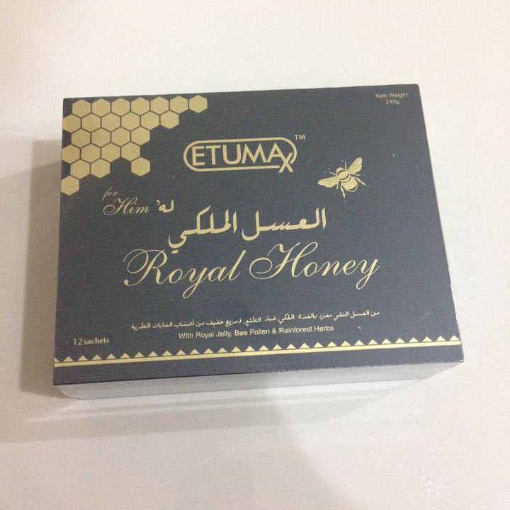 new_royalhoney