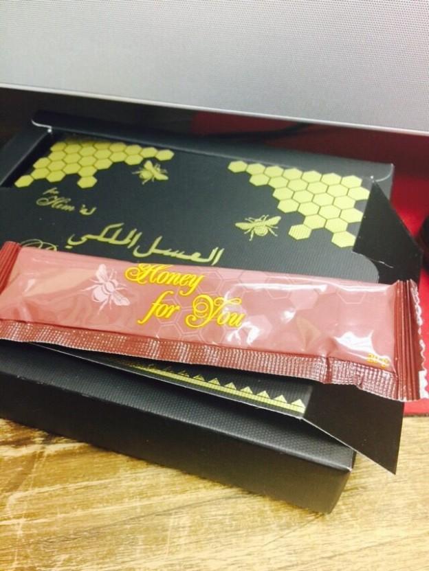 Royal Honey forHim(ロイヤルハニー男性用)のパッケージ変更と混在しております